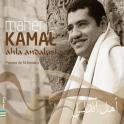 Maher Kamal : Ahla andalusi