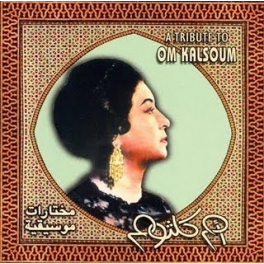 A tribute to Oum Kalthoum